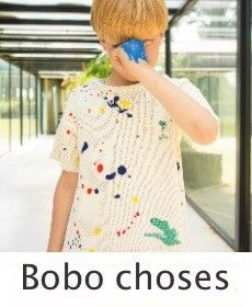 Bobo Choses-kinderkleding